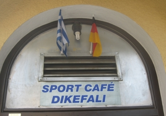 Germany and Greece are much closer than most people know. They always sit next to each other due to their alphabetical similarities. Photo: LaptopsandLederhosen