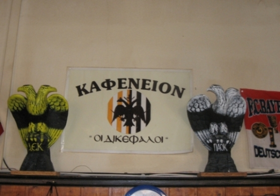 The two-headed monsters (next to the FC Bayern flag!) is a symbol of Dikefale, which has teams in both Athens and Thessaloniki. Comedy and tragedy. Photo: LaptopsandLederhosen